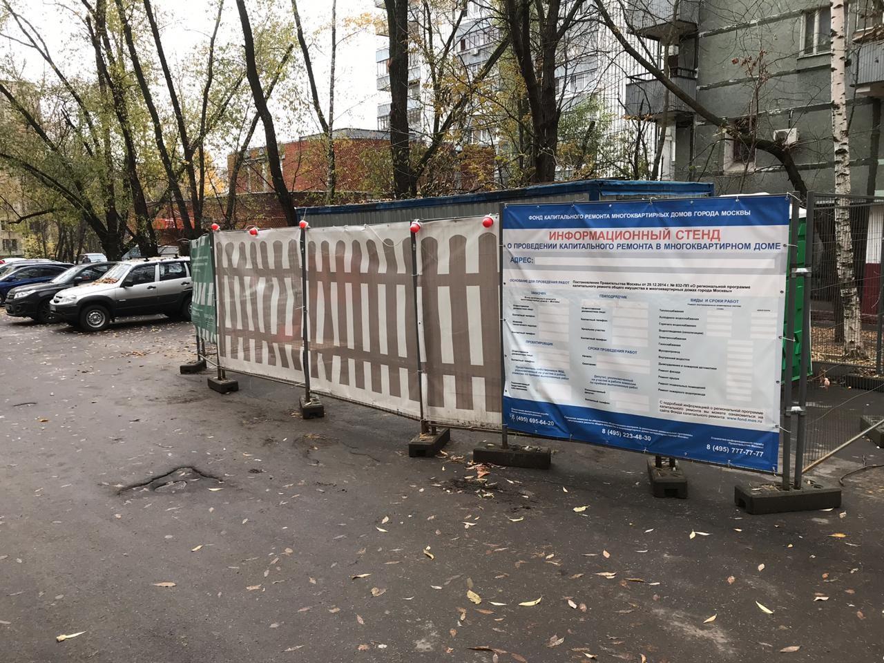 Во дворе на Флотской проверили законность установки объекта