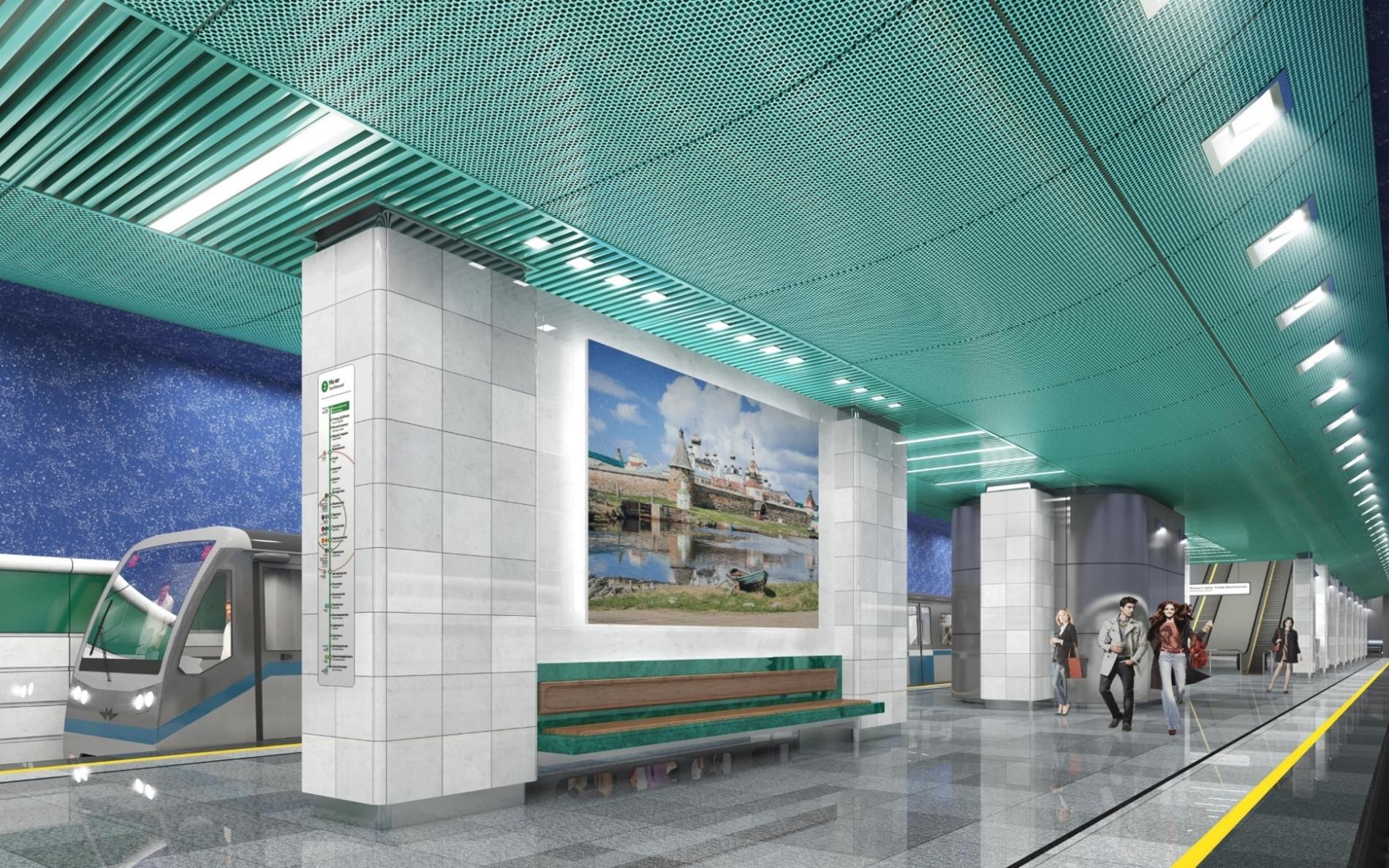 Мэр Москвы торжественно открыл «Беломорскую» - новую станцию метро между «Ховрино» и «Речным Вокзалом»