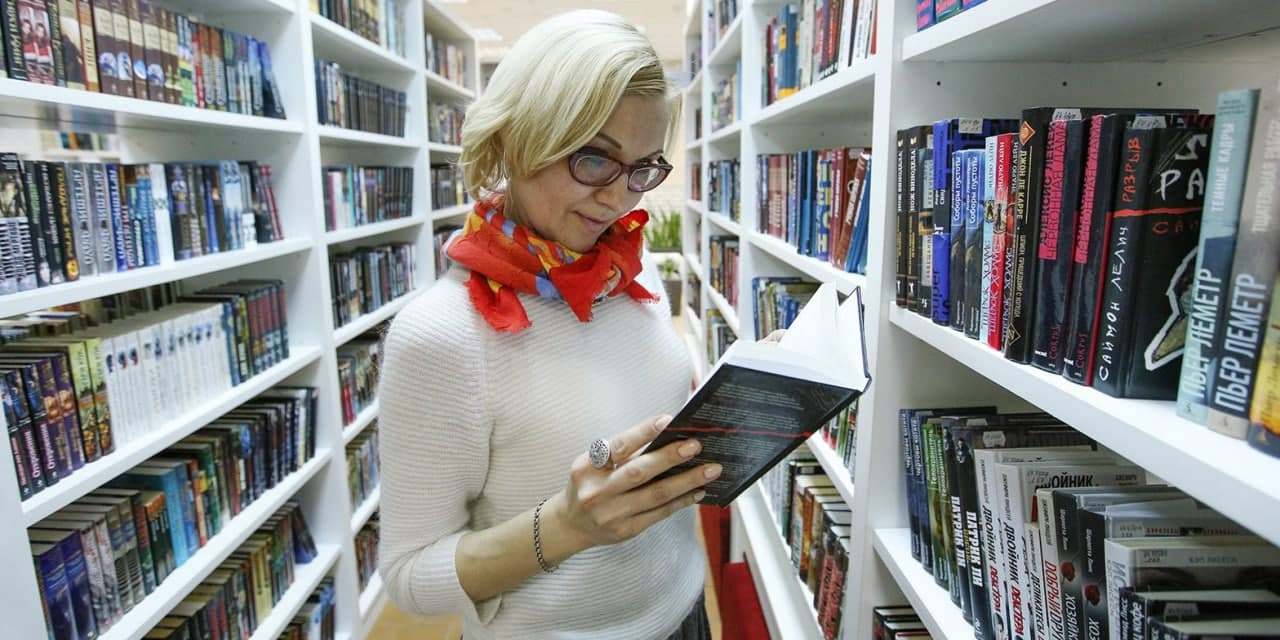 Библиотека №27 записала чтение стихов Николая Рубцова